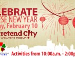 Chinese New Year at Pretend City